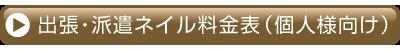 menu003
