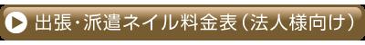 menu002